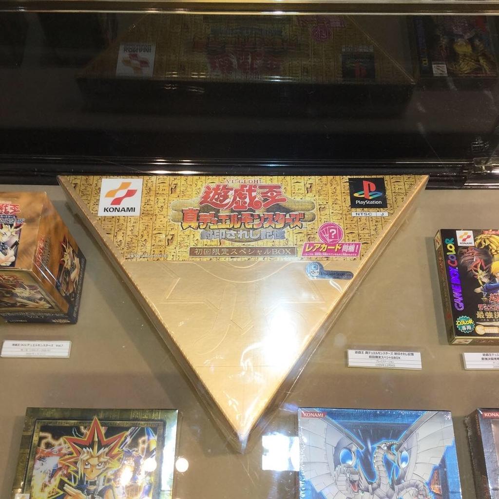 遊戯王コレクションの世界