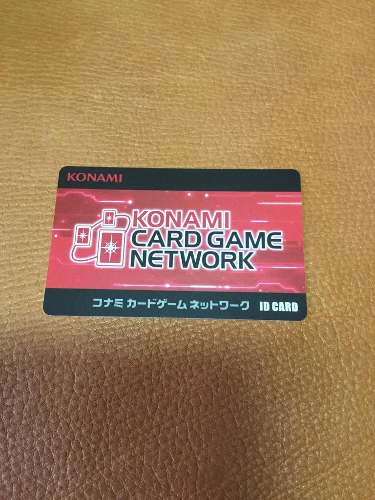 遊戯王コレクションのブログ