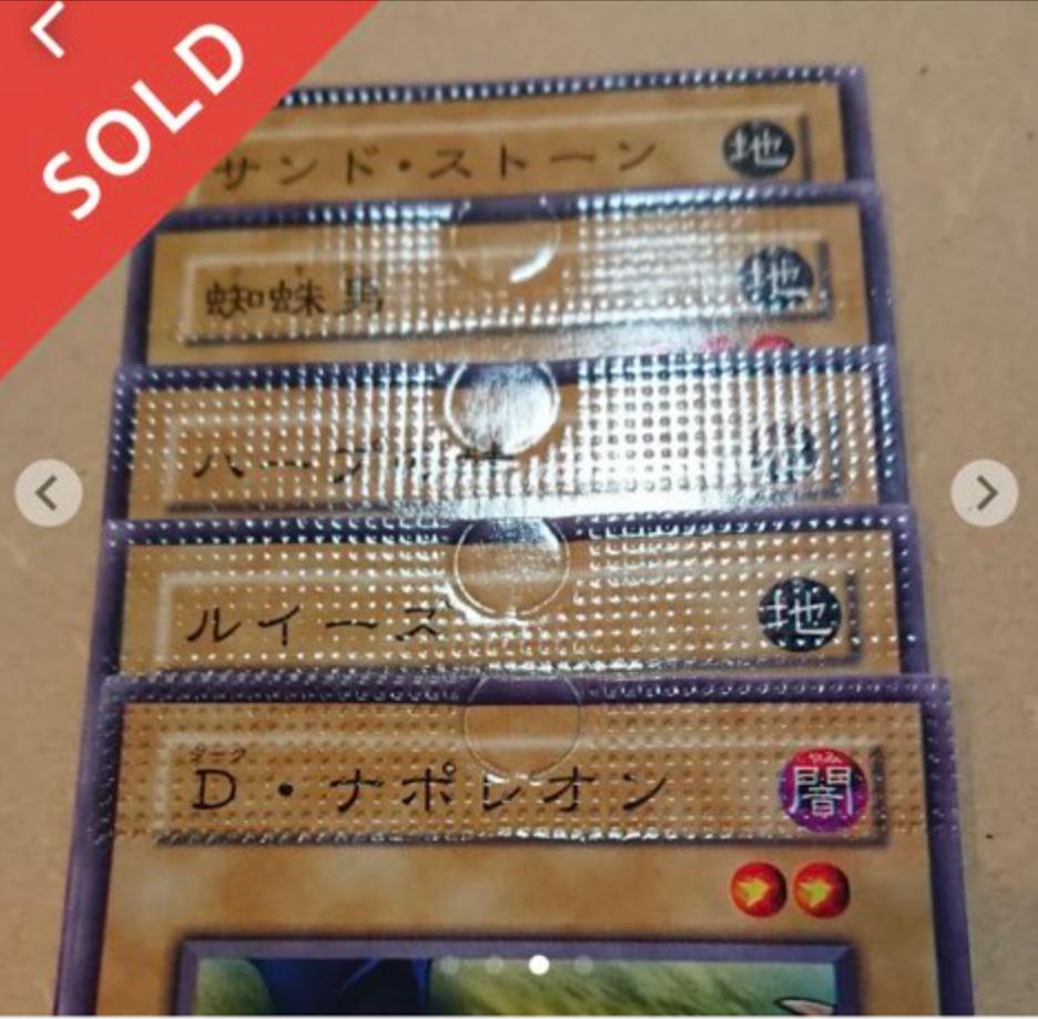 ※遊戯王コレクションの世界