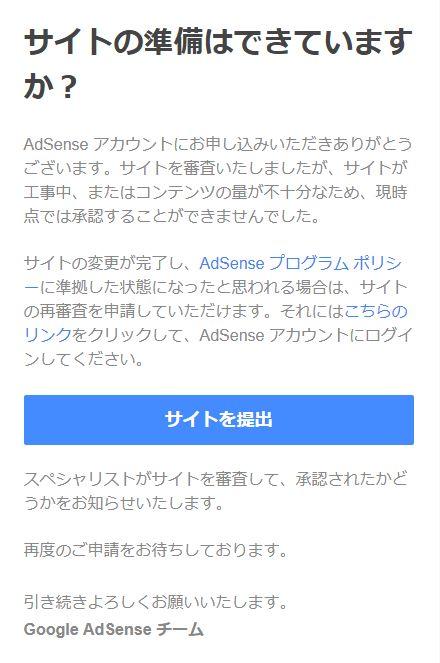 f:id:daito-a110:20180901191252j:plain