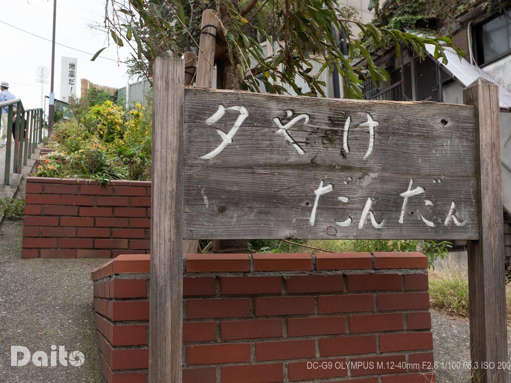 f:id:daito-a110:20181016141220j:plain