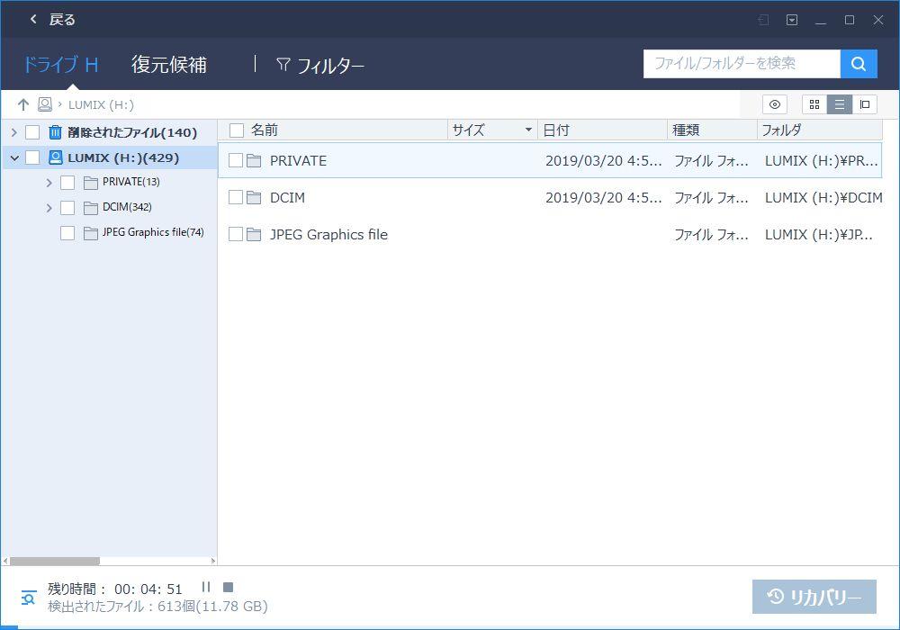 f:id:daito-a110:20190406230332j:plain
