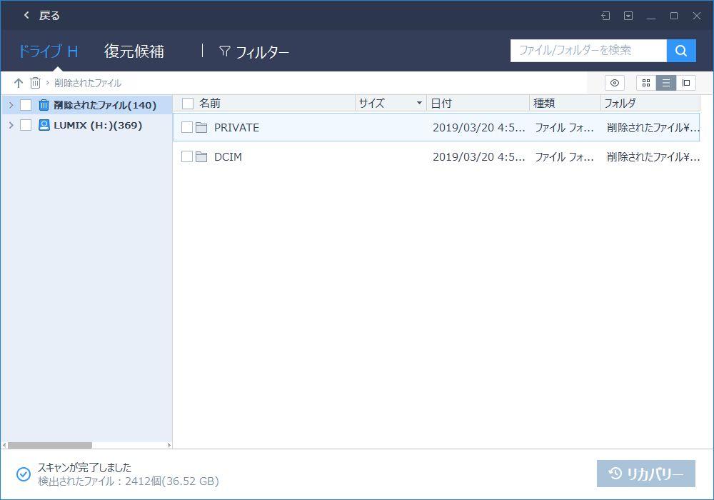 f:id:daito-a110:20190406230411j:plain
