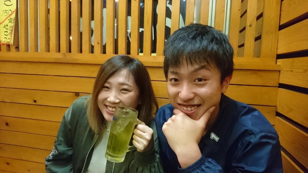 f:id:daitoshota0712:20170503034120j:plain