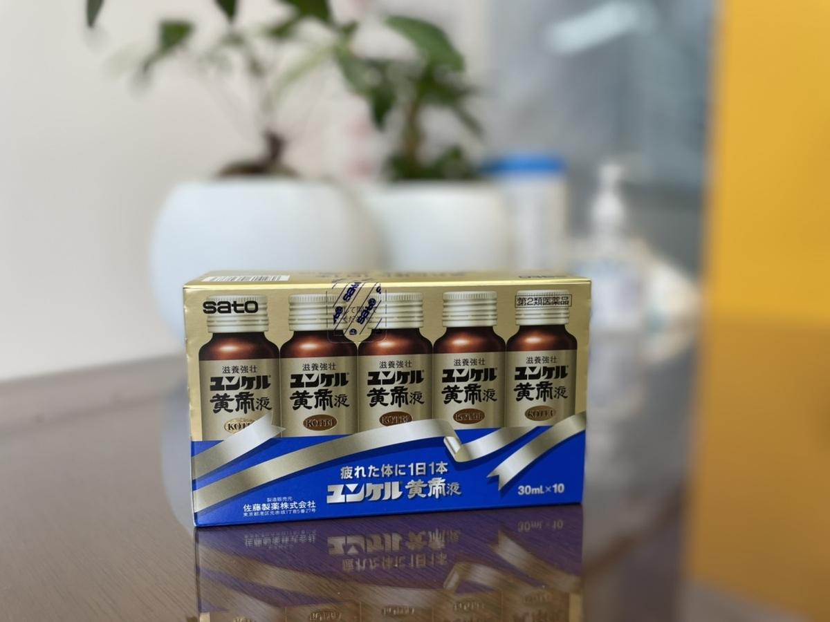 f:id:daiwa2525:20210806085608j:plain