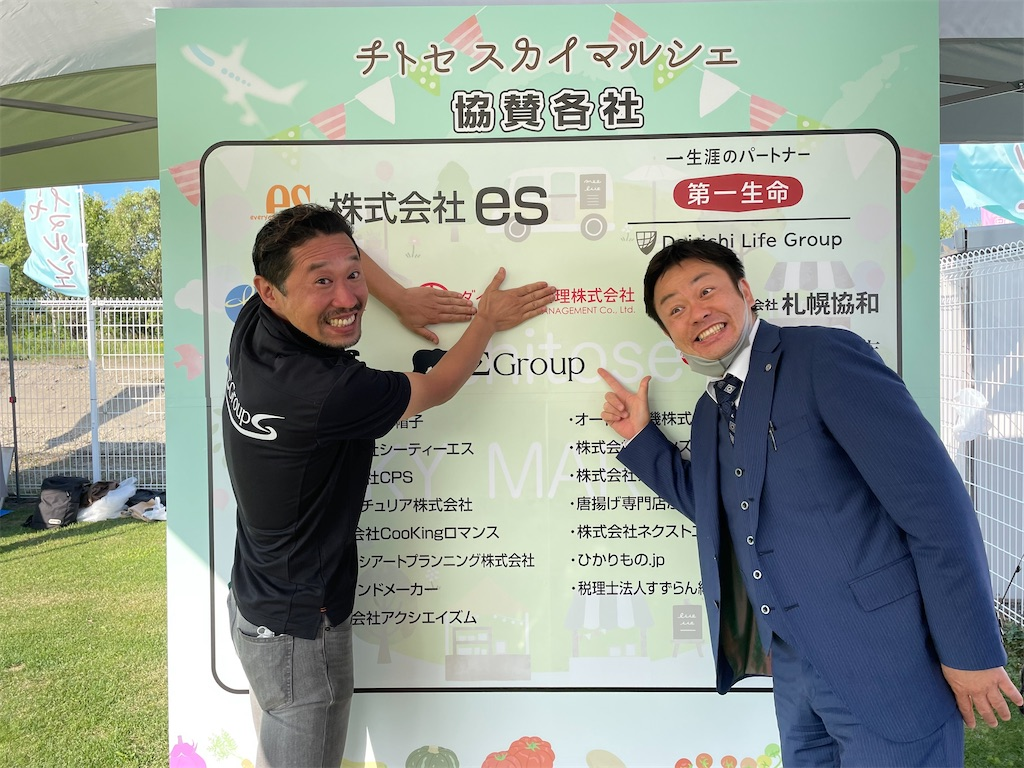 f:id:daiwa2525:20210821203448j:image