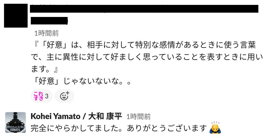 f:id:daiwa_home:20191217194705p:plain:h150
