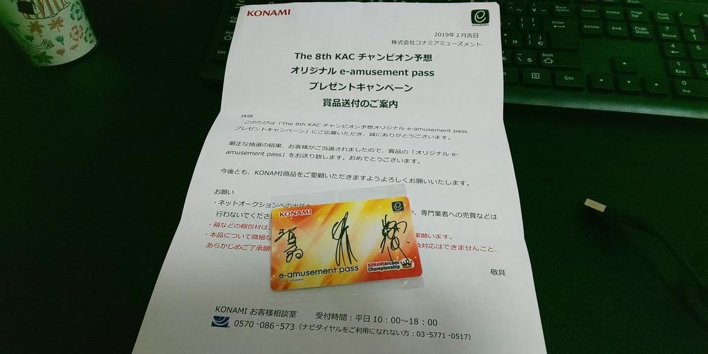 f:id:daiwahausu95:20190311012947j:plain