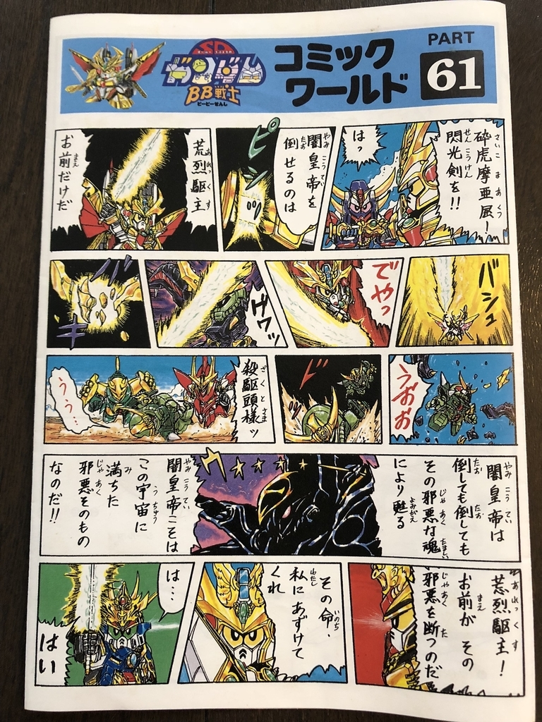 f:id:daiyoda:20190217172924j:plain