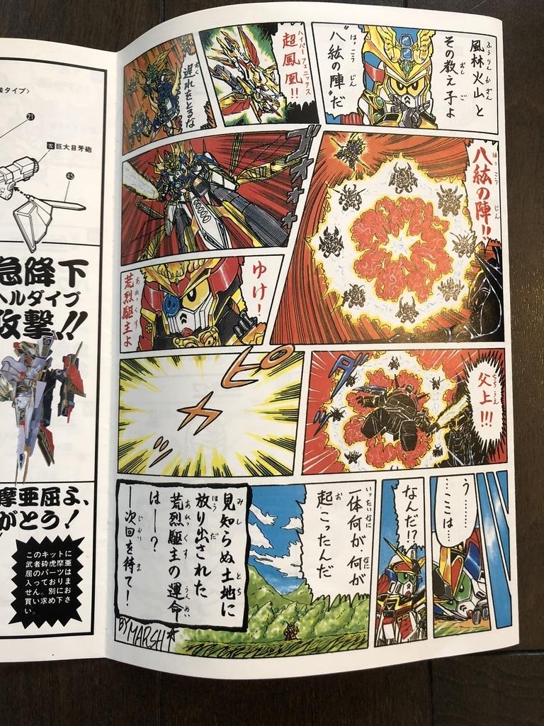 f:id:daiyoda:20190217173011j:plain