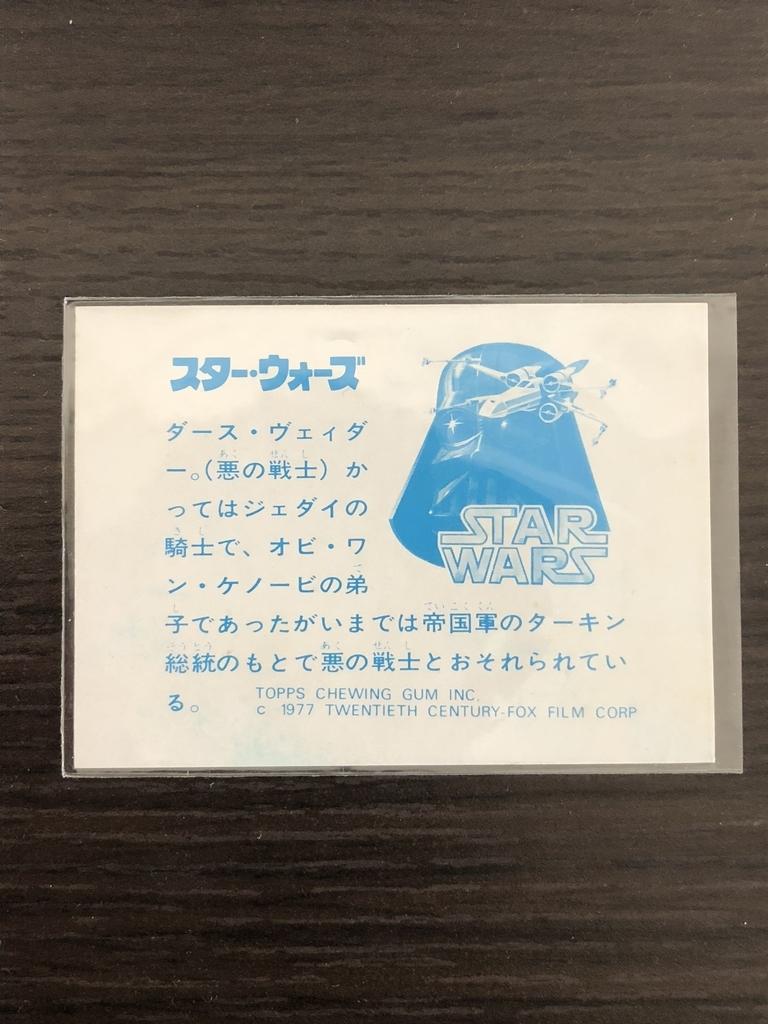 f:id:daiyoda:20190302214355j:plain