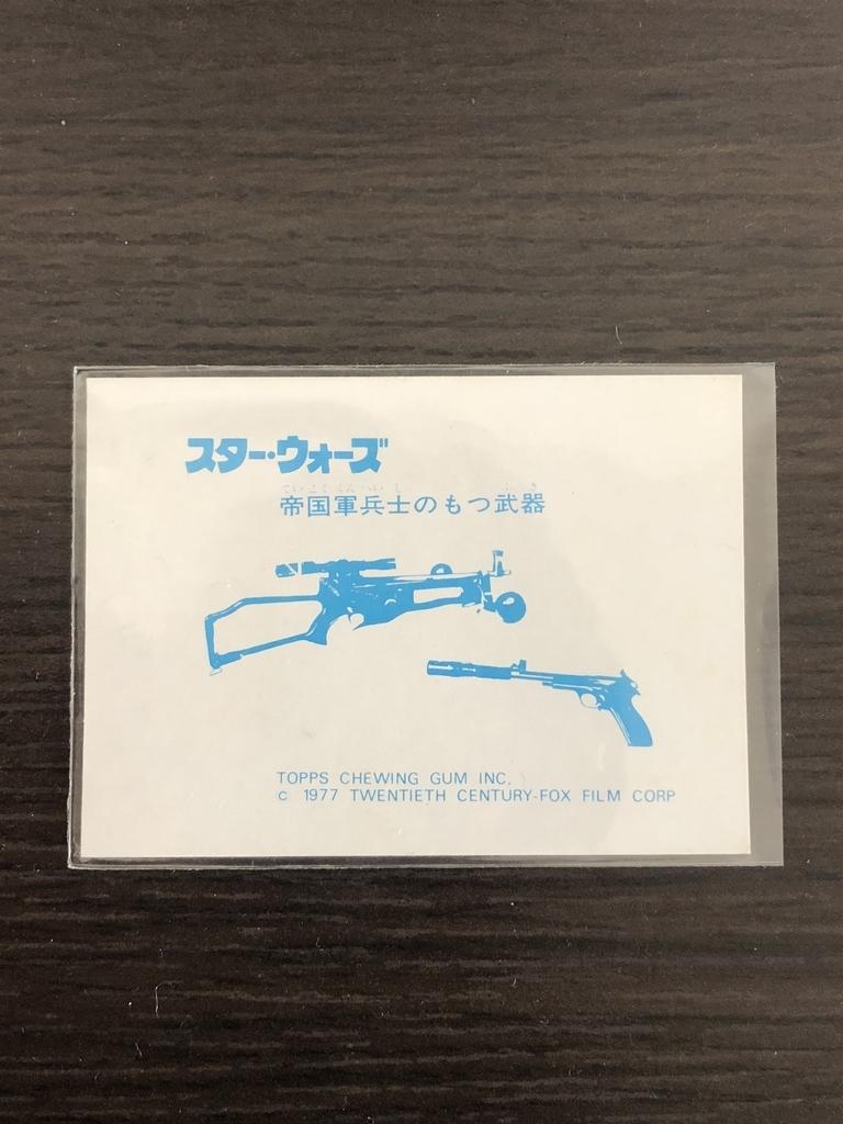 f:id:daiyoda:20190302214712j:plain