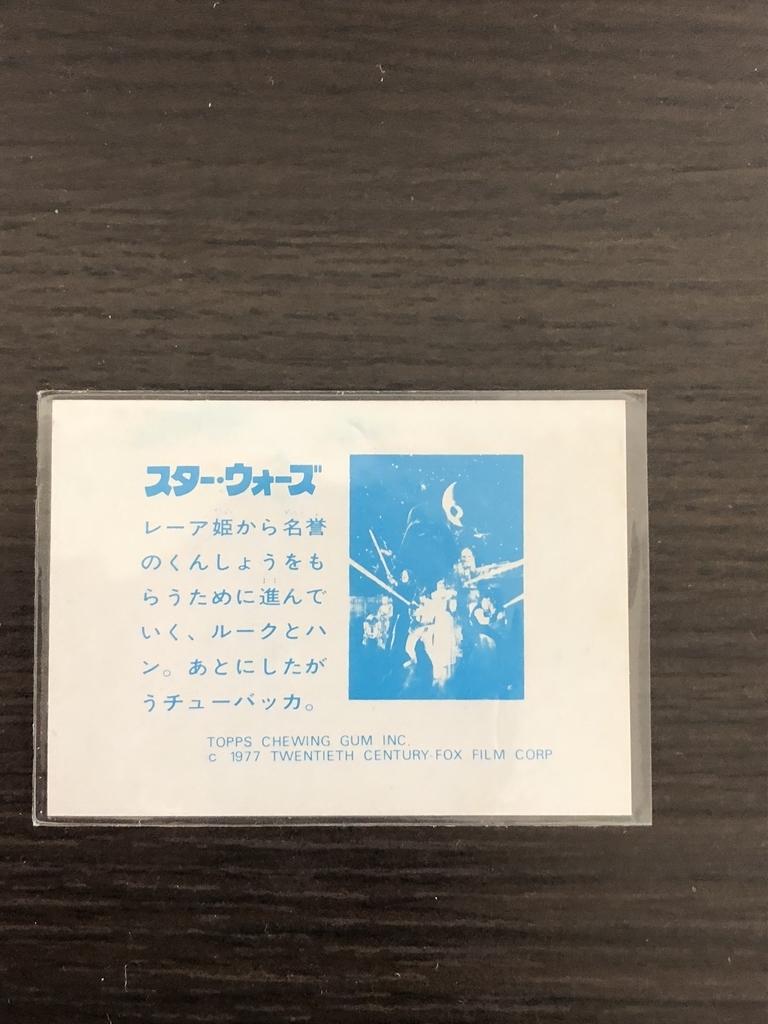 f:id:daiyoda:20190302215006j:plain