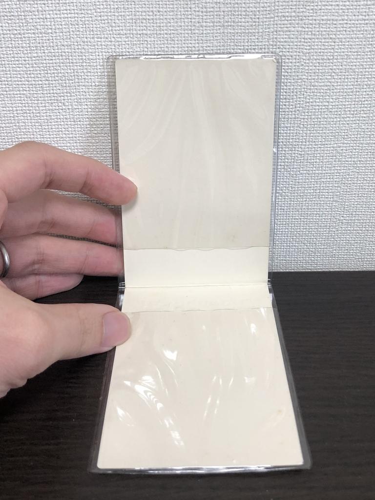 f:id:daiyoda:20190302220338j:plain