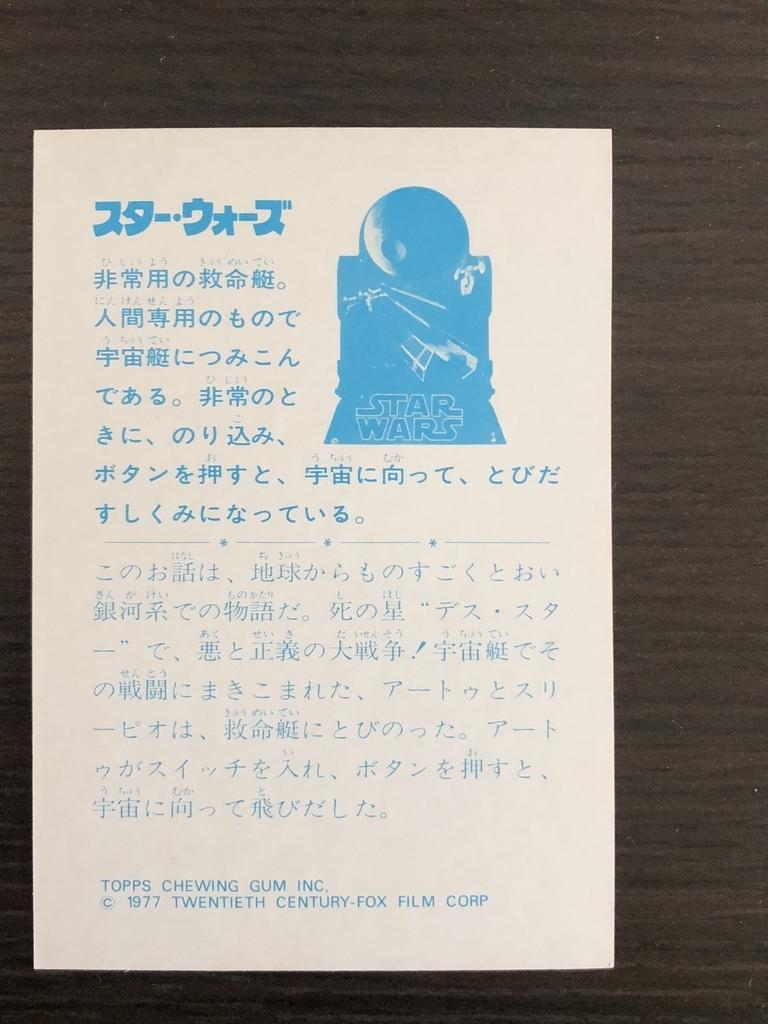 f:id:daiyoda:20190302220655j:plain