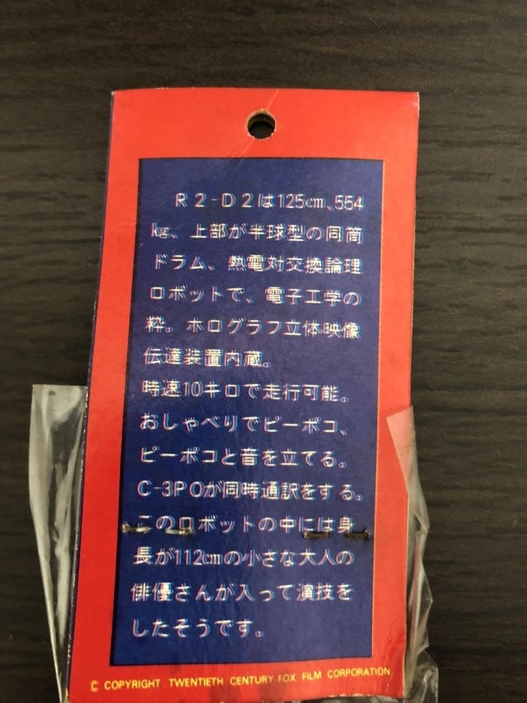 f:id:daiyoda:20190308140809j:plain