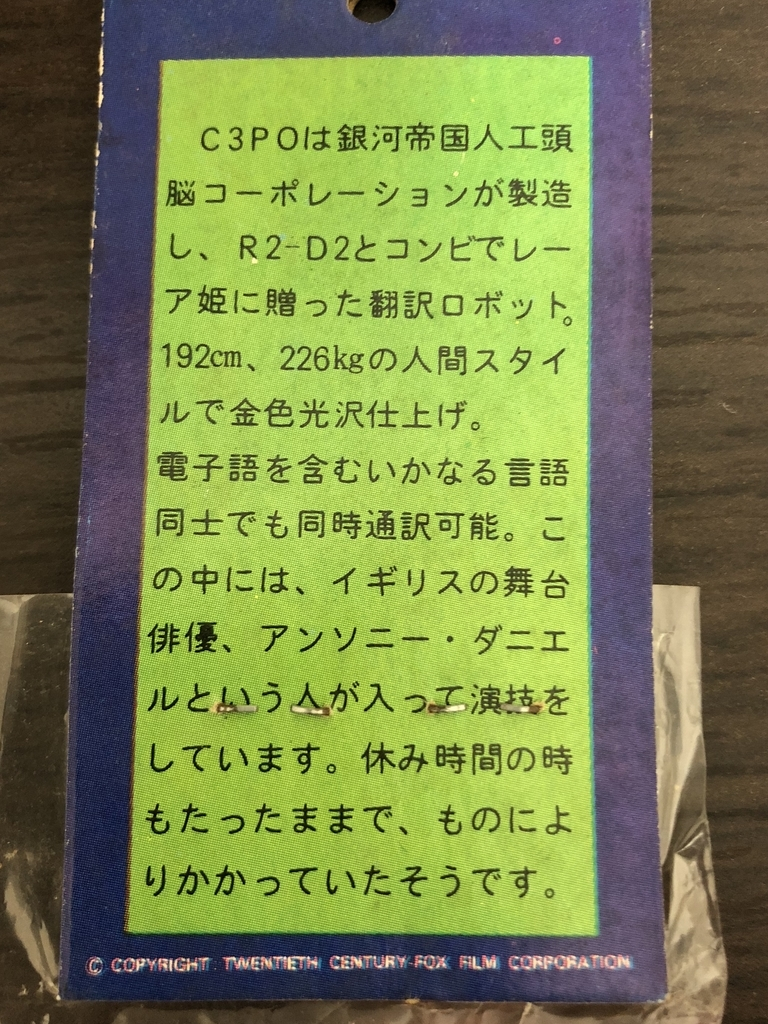 f:id:daiyoda:20190308161448j:plain