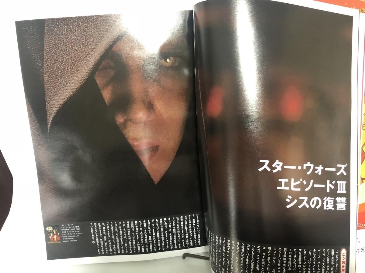 f:id:daiyoda:20190403083358j:plain