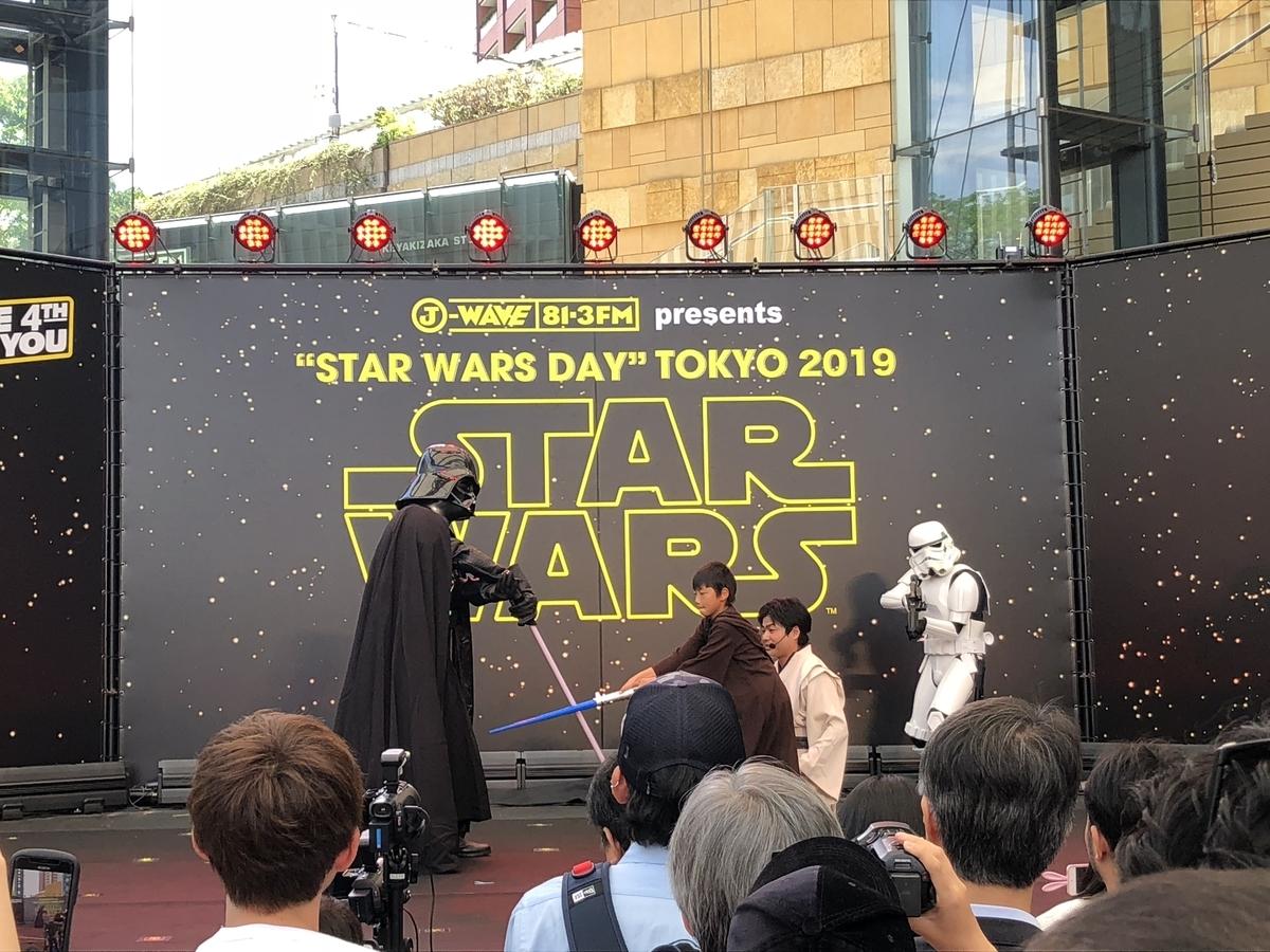 f:id:daiyoda:20190504150747j:plain