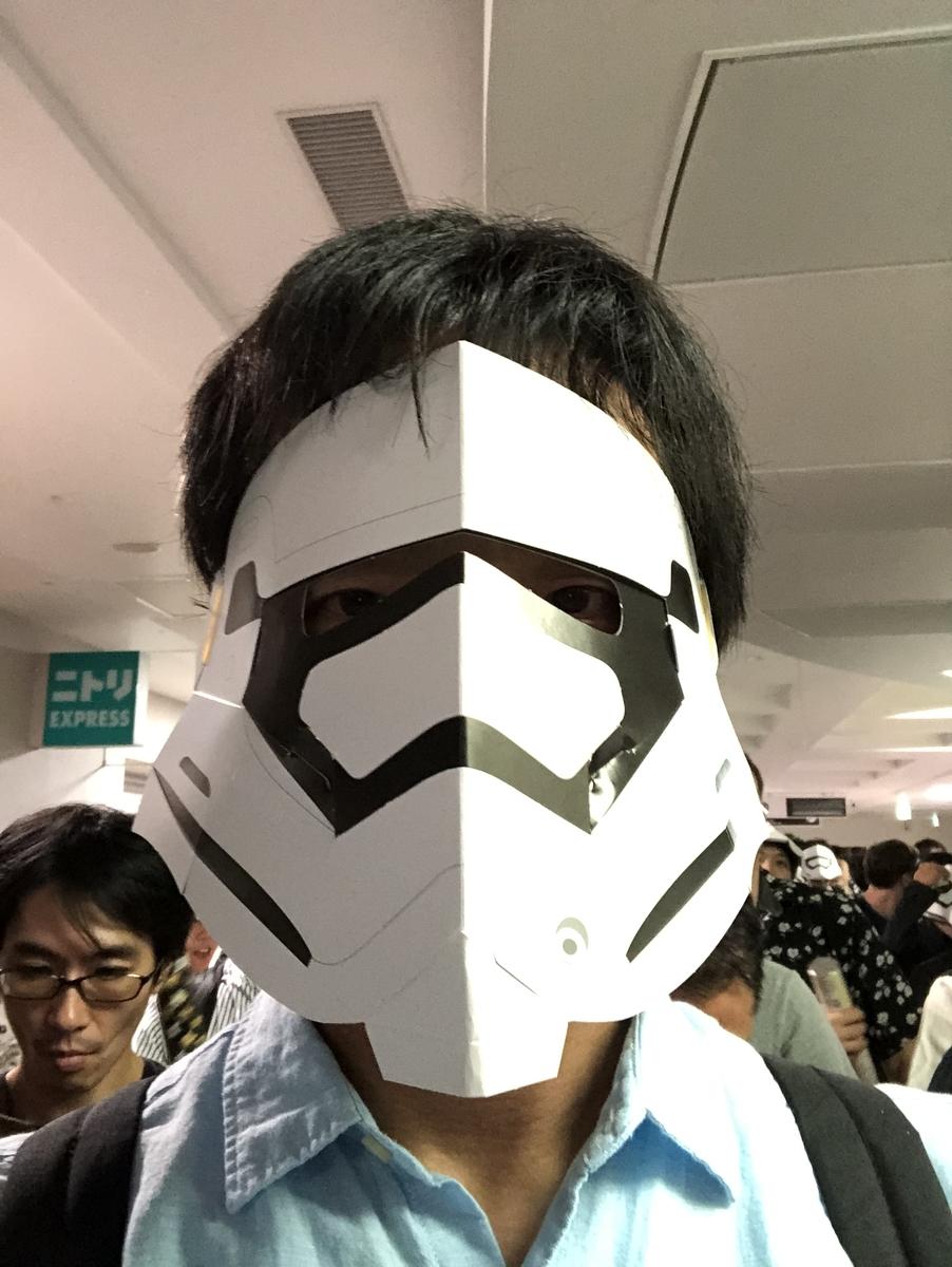f:id:daiyoda:20191004062342j:plain