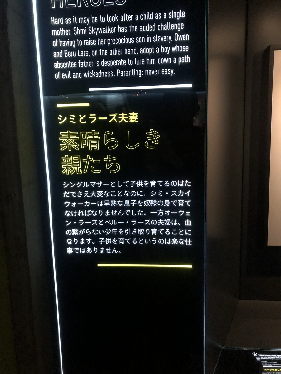 f:id:daiyoda:20191109164432j:plain