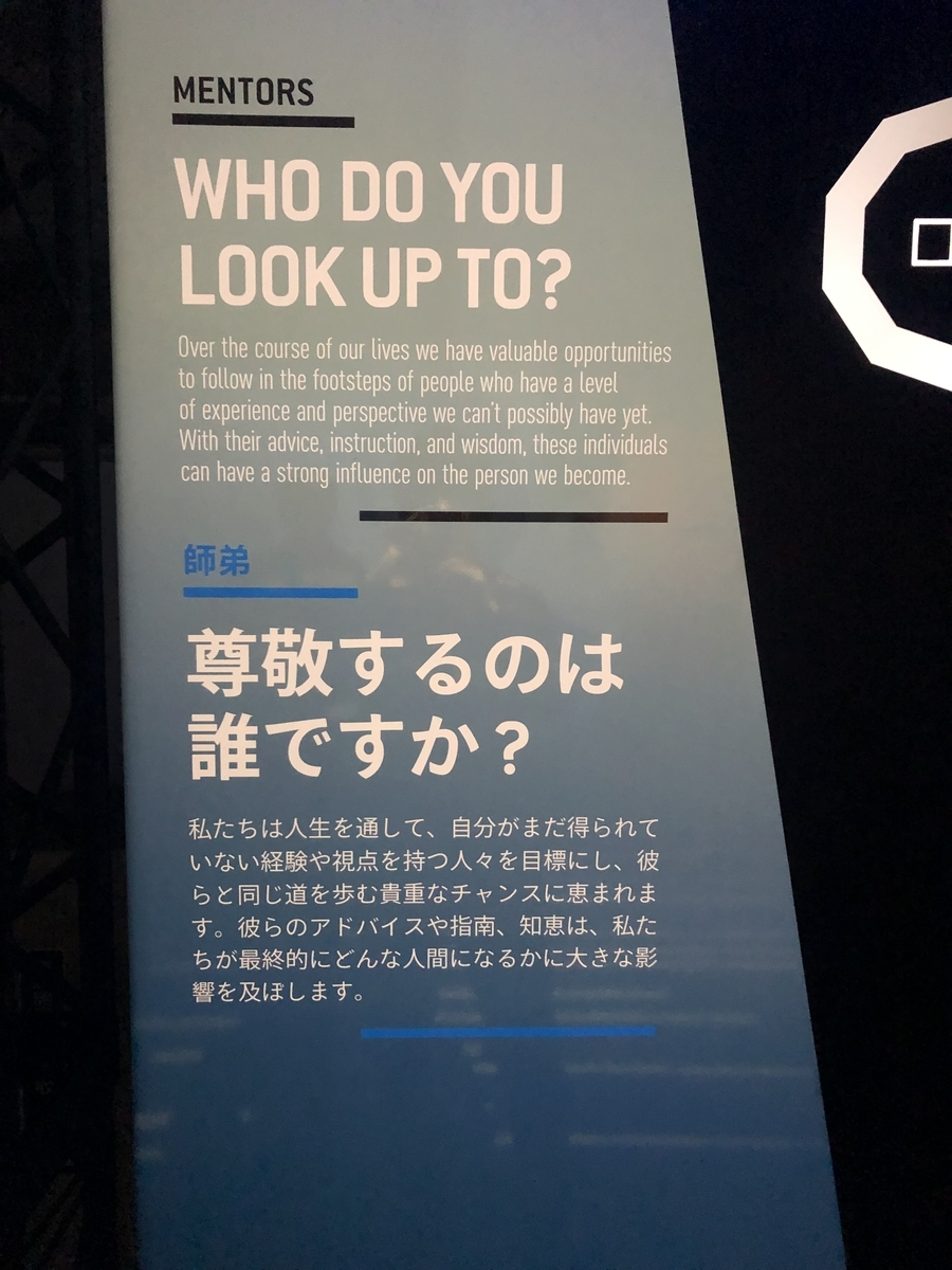 f:id:daiyoda:20191109164759j:plain