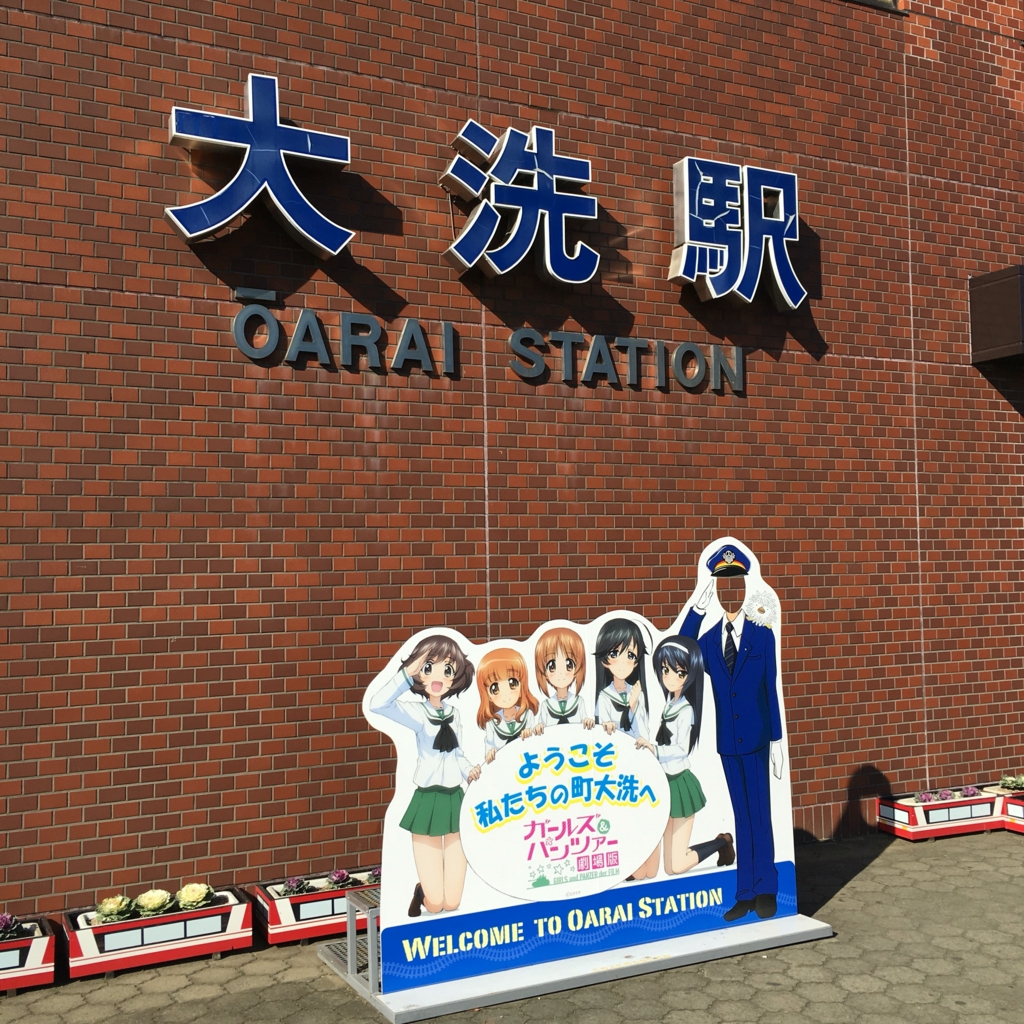 f:id:daiyoshi:20161211153243j:plain