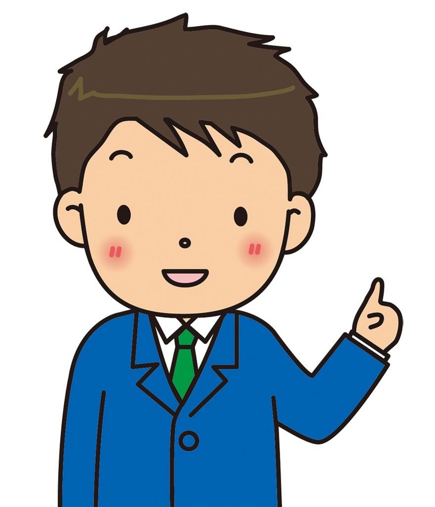 f:id:daiyoshi:20170208165231j:plain