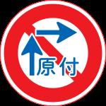 f:id:daizo794:20180801130953p:plain