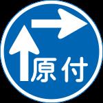 f:id:daizo794:20180801131035p:plain