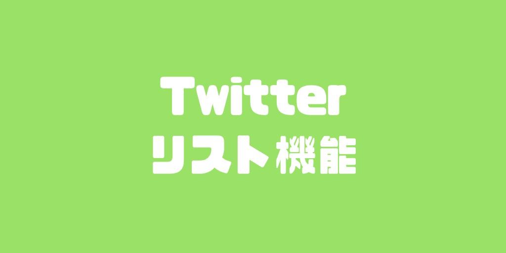 f:id:daizo794:20180916002807p:plain