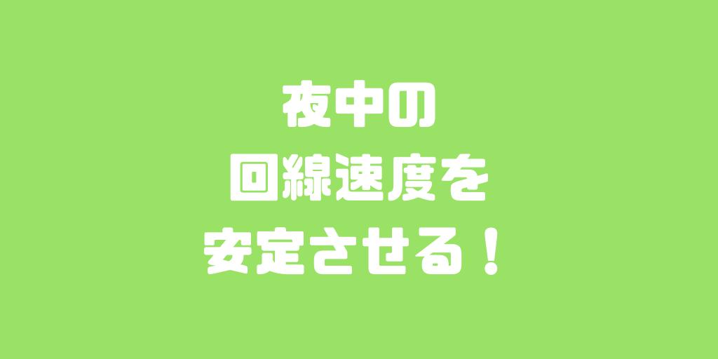 f:id:daizo794:20180916004306p:plain