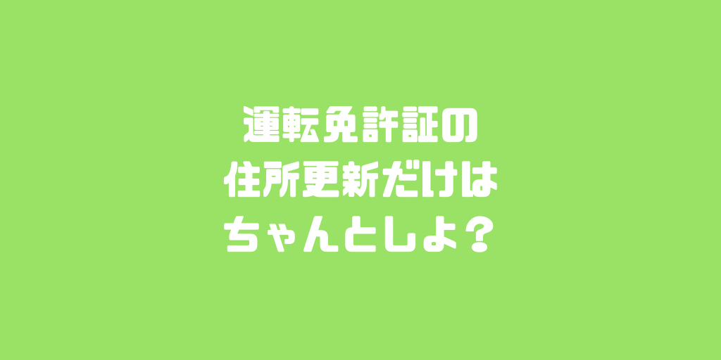 f:id:daizo794:20180916005307p:plain