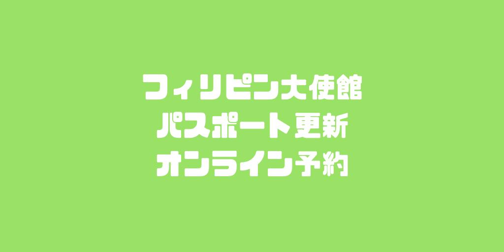 f:id:daizo794:20180916010159p:plain