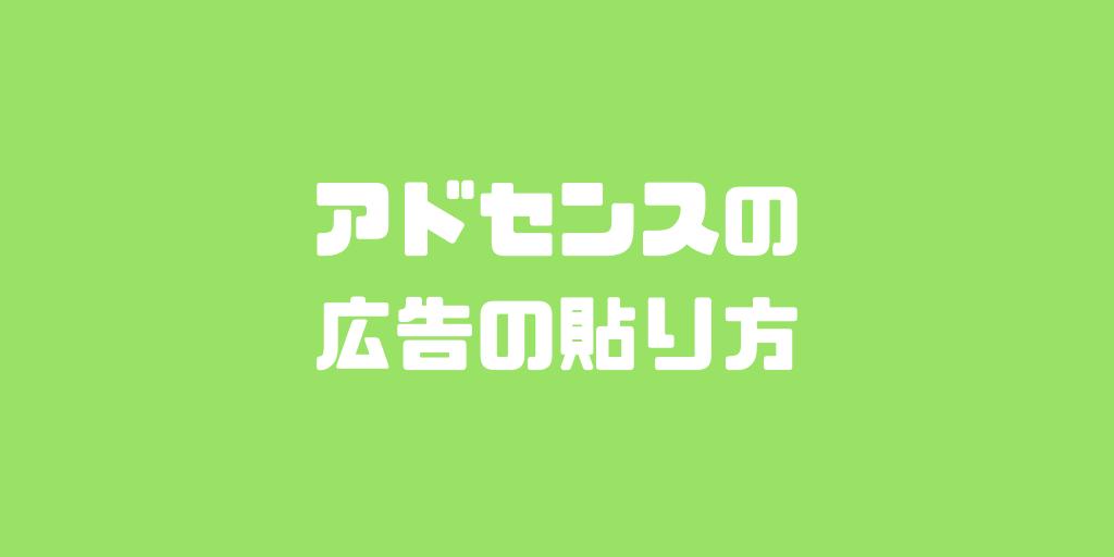 f:id:daizo794:20180919200229p:plain