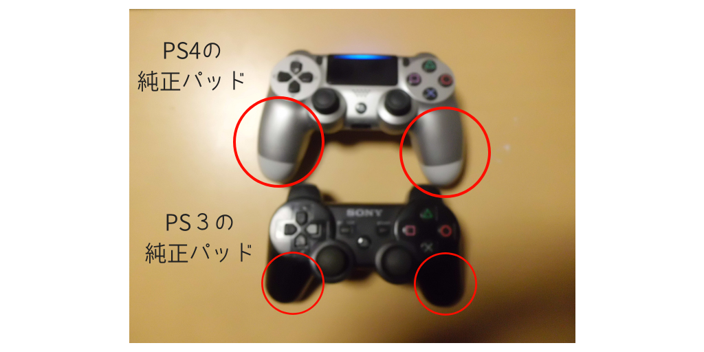 f:id:daizo794:20180930223122p:plain
