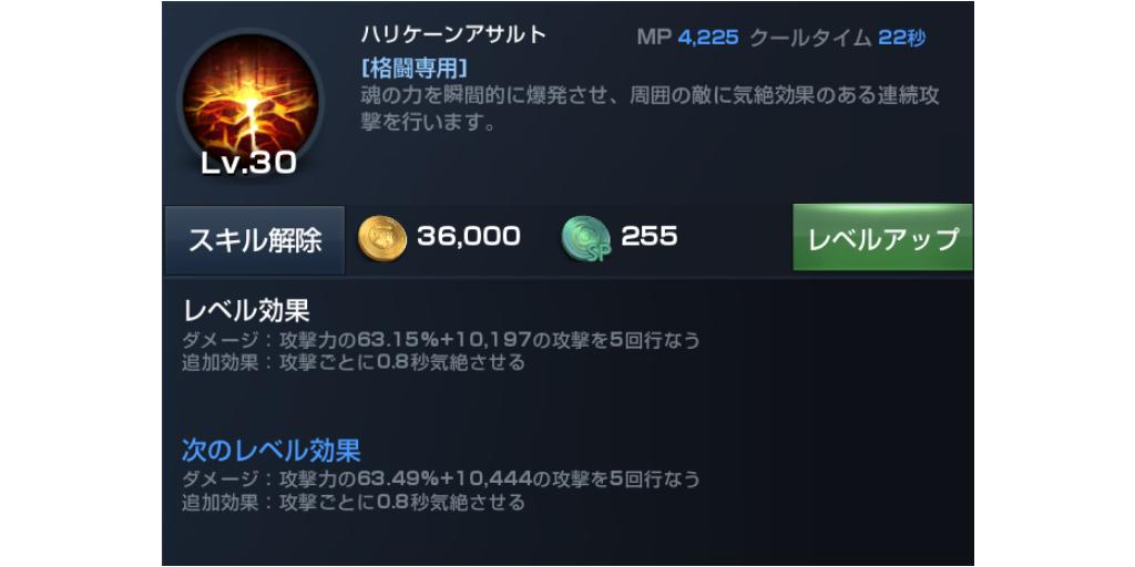 f:id:daizo794:20181020161423p:plain