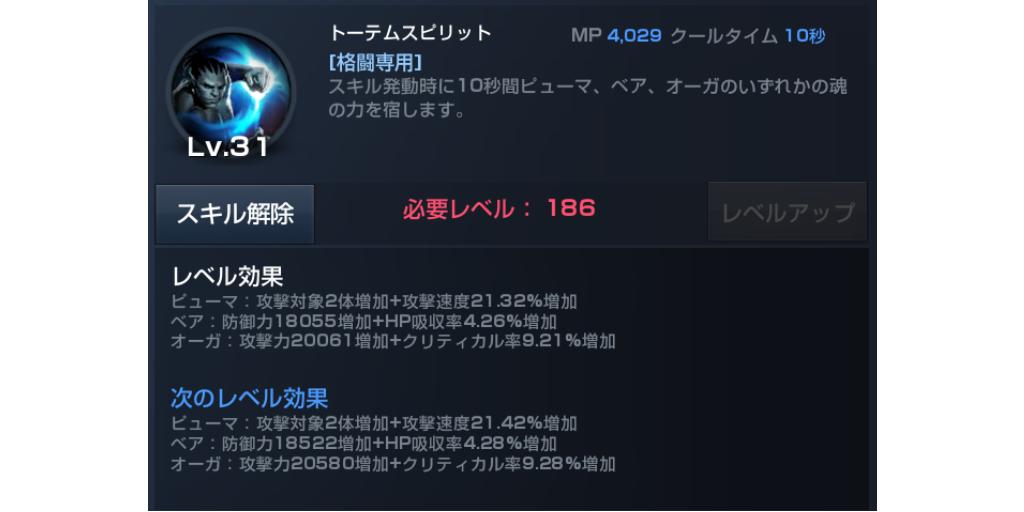 f:id:daizo794:20181020161440p:plain
