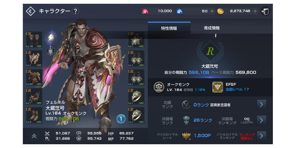 f:id:daizo794:20181020162233p:plain