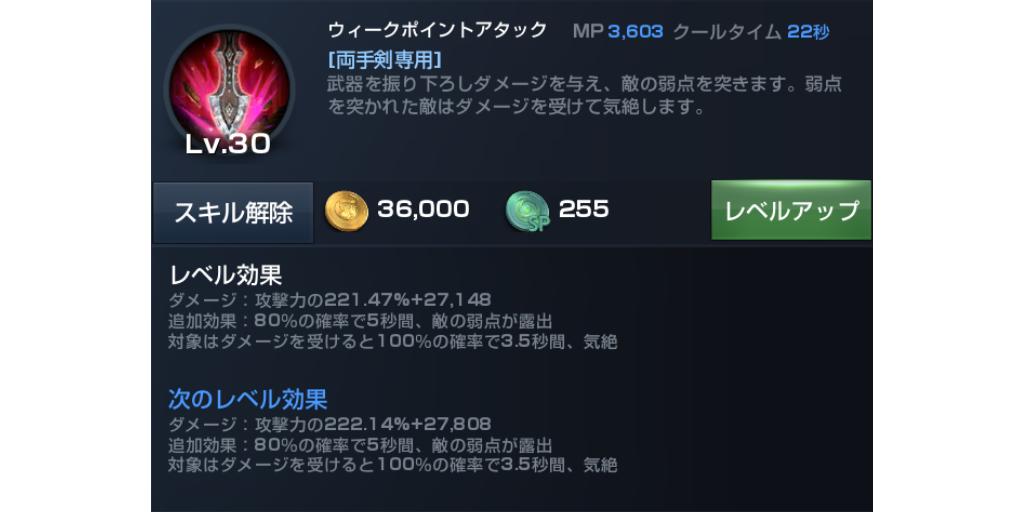f:id:daizo794:20181020180938p:plain