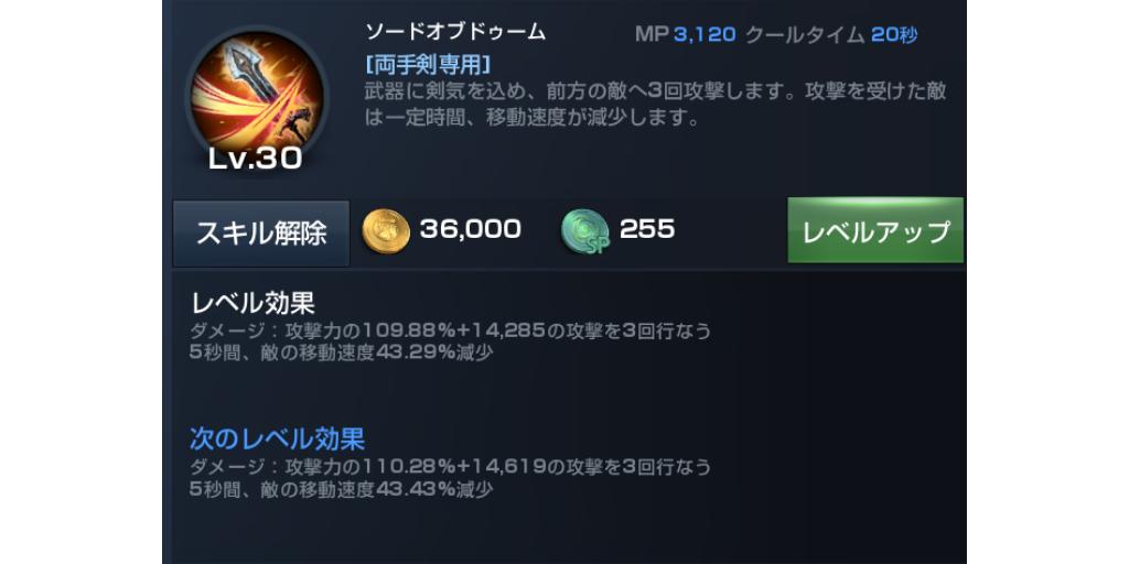 f:id:daizo794:20181020181010p:plain