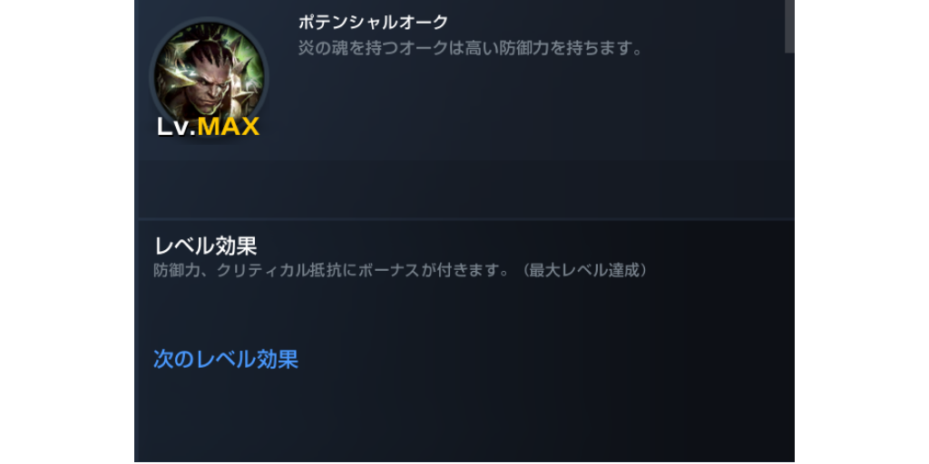 f:id:daizo794:20181020181058p:plain