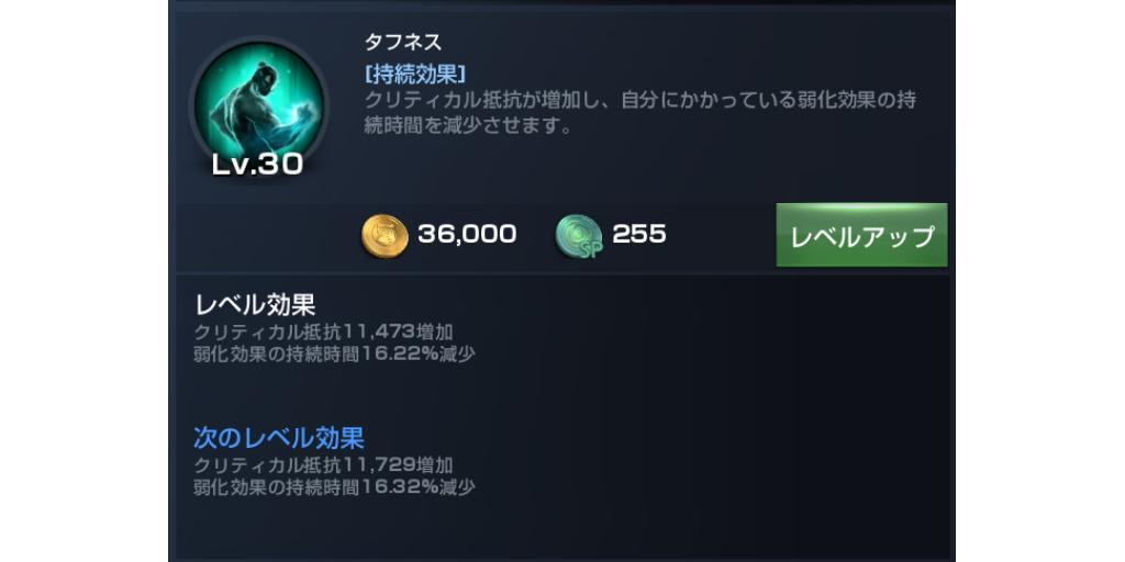 f:id:daizo794:20181020181120p:plain