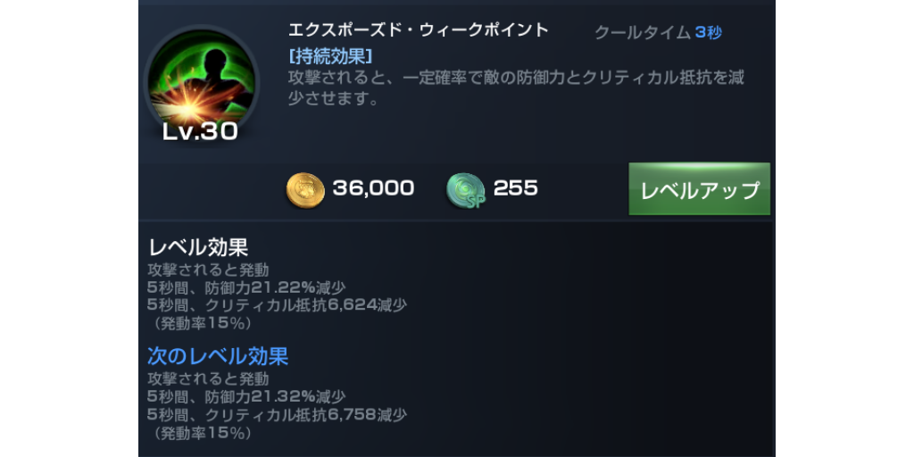 f:id:daizo794:20181020181141p:plain