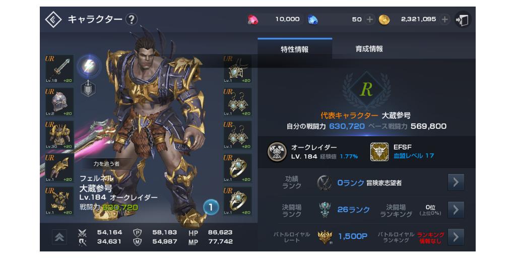 f:id:daizo794:20181020181257p:plain