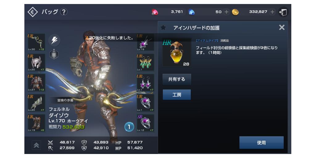 f:id:daizo794:20181026082353p:plain