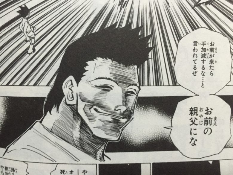 f:id:daizu300:20210223213614p:plain