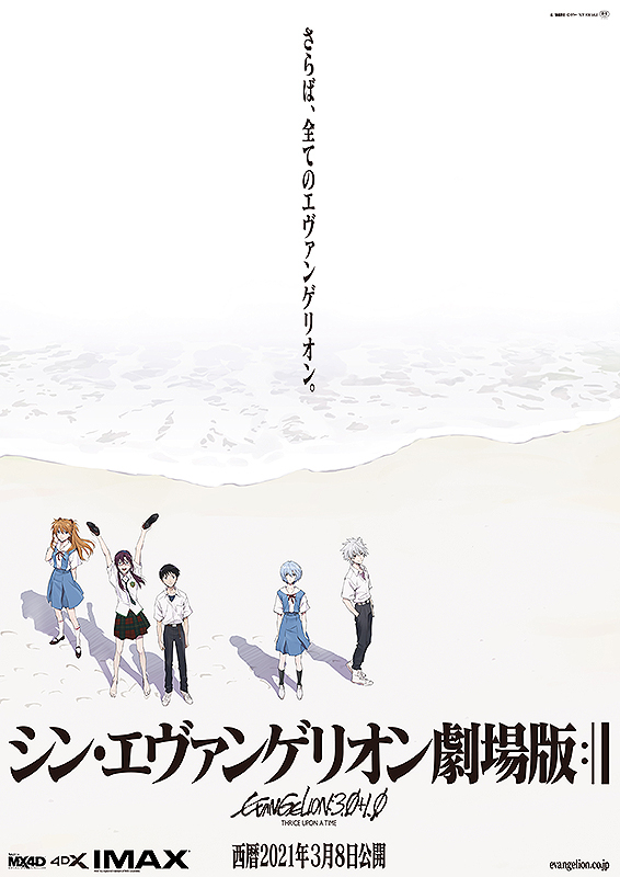 f:id:daizu300:20210317210326p:plain