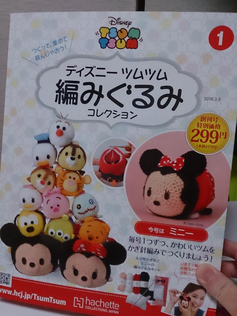 f:id:daizu_black2:20160224202355j:plain:w300