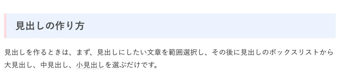 f:id:daizumayuge:20190907123532p:plain